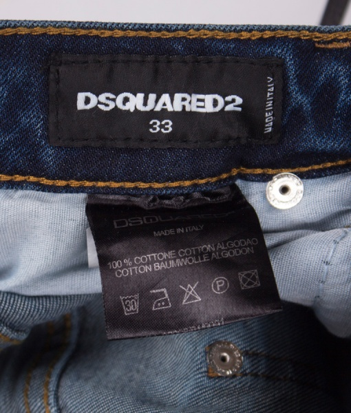 Dsquared Jeans - Catens Bros Jeans